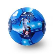 Piłka z Nadrukiem full kolor